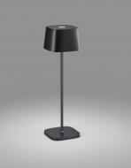 LED-Akku-Tischleuchte KORI schwarz